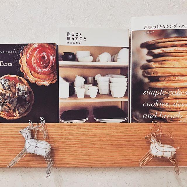 雨の日は読書日和で読んだ本を写真でパチリ