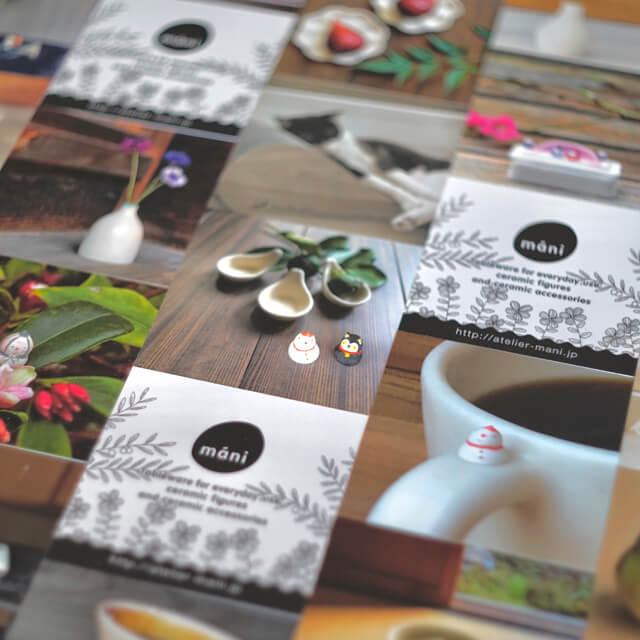 MOOで作ったショップカード